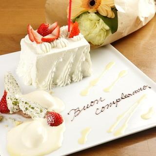 誕生日や記念日に♪【三大特典付き】アニバーサリーコース
