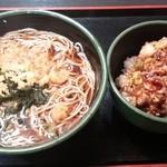 ゆで太郎 - 枝豆・ゲソ天丼セット¥550