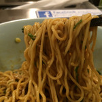 汁なし担担麺センター キング軒 - 麺リフト〜♪