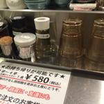汁なし担担麺センター キング軒 - 卓上調味料たち