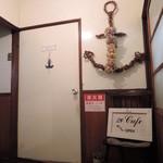 アイビー&ネイビー - 2階に上がるとカフェの入り口が。 お店の名前は『アイビー&ネイビー(IVY&NAVY)』。 NAVY=海軍でイカリマークなんだね。かっこいいな~