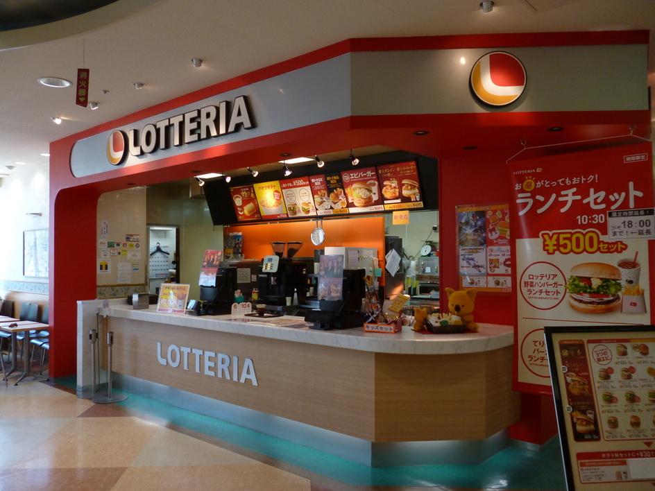 ロッテリア ザ・モール春日店