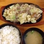 鉄皿多田屋本店 -