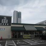 万代島鮮魚センター - 外観