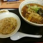福しん - B定食 (手もみラーメン+半チャーハン) ¥630
