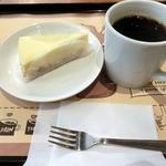 オンサヤ コーヒー 問屋町店 -