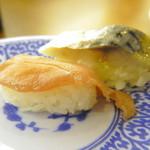 無添くら寿司 - 中トロ、〆鯖