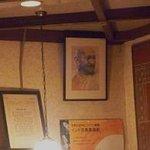 インドレストラン ガンジー   - ガンジー?