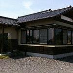 Shiraitoan -