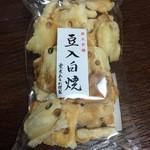 栗東あられ本舗 - 料理写真:豆入白焼