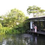 しらさぎ荘 - 池
