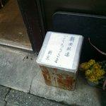 38666267 - 店主の誠実がにじみ出て来る新聞配達員への感謝の言葉。
