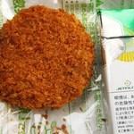 スーパーマーケット かましん - 料理写真:ジューシーメンチカツ103円税込