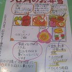 ささぐり蒟蒻ぎゃらりー - コンニャクを販売されてるのですがお昼にはコンニャクづくしのお弁当が食べられます。