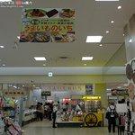 ドミニク ドゥーセの店 - 『第一回 うまいものいち』宇都宮でのイベント