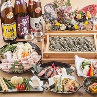 『朝採れ鮮魚』や『越後食材』を使った料理で季節の旬をお届け!