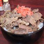 牛丼ぎゅうちゃん -