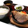 伊勢津 - 料理写真:「松阪肉定食」 A4ランク以上の松阪牛サーロインをアツアツの鉄板でご提供します