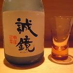 多心 - 地酒 各種 680円~