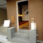 そば処 東京 - 入り口