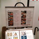 いくら丼 旨い魚と肴 北の幸 釧路港 新宿店 - 入り口にあったメニュー