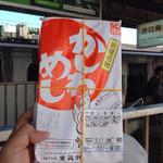 東筑軒 本社 - 五番線から黒崎へ