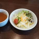 38684298 - オムライスのスープとサラダ