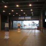 38686718 - 博物館の入口です。