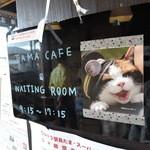 38689584 - 貴志駅の中にカフェスペーがあります