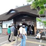 38689604 - 和歌山電鉄 貴志駅に到着。駐車場が無いので、電車で来いと電鉄が言ってる