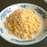中国料理楼蘭 - カニチャーハン