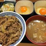 吉野家 沖浜南店 - 頭の大盛りつゆだくだくの玉子2ヶ(^^)