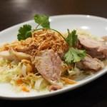 ベトナムちゃん - チキンサラダ