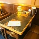 般゜若  - テーブル席