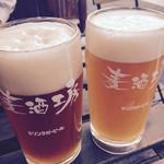 荻窪ビール工房 - 生ビール!旨し!