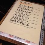 郷家 - 天ぷら、揚げ物、炒め物