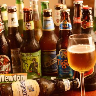 世界各国のビールが自慢の料理を引き立てます♪