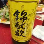 ニュープラシッダ - キンコンカン(1,500円)