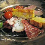 THE EURO - 秋の味覚 前菜盛り合せ