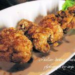 THE EURO - サクサク鶏の唐揚 香味ソース