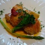 frigerio - お魚料理