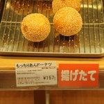 神戸屋ブレッズ - もっちりアンドーナツ