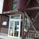 3870334 - 店の外観。