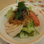 ジョナサン - 蒸し鶏のヘルシー和風サラダ