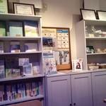 ブルー オーシャン カフェ - 終活についての著書や物販がズラリ!
