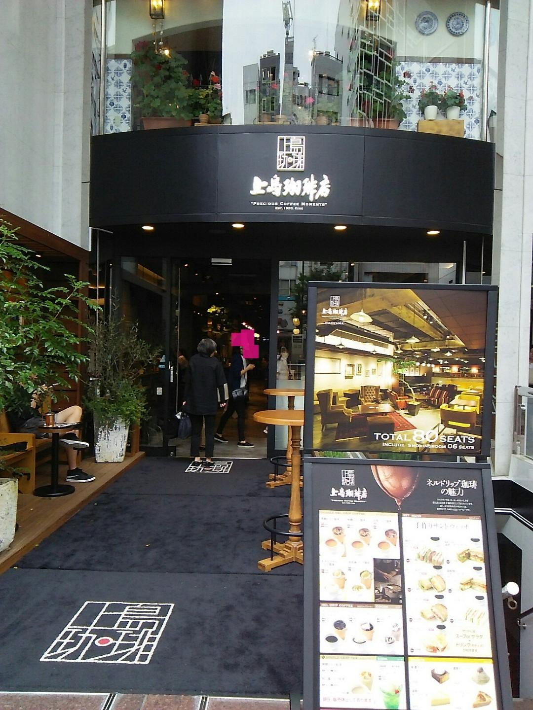 上島珈琲店 青山店