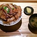 小樽食堂 - 帯広ぶた丼ランチ(大盛)910円