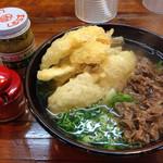 うどん平 - トウガラシと、柚子胡椒