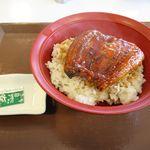 すき家 - うな丼並盛り(780円)