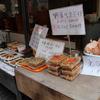 上海肉まん - 料理写真: